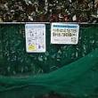 「ゴミ集積場」移設作業