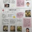 第5回issaママの料理教室レシピ