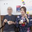 Summer Festival 2017~南王子さくら館
