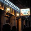 リングイネのペスカトーレ Taverna Dei DOGI