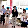 町田駅で「2018年7月豪雨災害」の救援募金活動に取り組みました