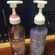 Gym Shampoo and Condioner