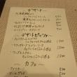 『ピッツェリア恭子(<ナポリ風イイダコの煮込み>& <トンノのピッツァ> & <ヴェネト州発祥のティラミス>)@戸越』なのだ