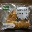 パスコの「かぼちゃのケーキパイ」(初)・・・おいしかったよ~(^^)