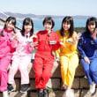 STU48イ申テレビ #12最終回『ひよっ子たちよ鳥になれ!』 180408!