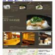 浅草 越後屋 鯛めし 第10回浅草散策,下町情緒にしたるたび 東京夕暮れさんぽ・食事コース④