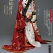 芸術祭十月大歌舞伎座・夜の部@歌舞伎座