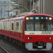 2018年4月17日 京浜急行電鉄 立会川  1000形1072編成 リラックマのイチゴお祝い号