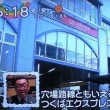 topics~エレカシ宮本、47都道府県ツアーファイナルで感極まり男泣き。 ほか