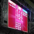 2018 J1リーグ第29節 名古屋1-2FC東京