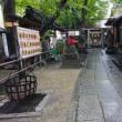 写真展「子ブタちゃんワールド」に関連して〜四間道、円頓寺商店街散策のおすすめ