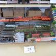 鉄道模型モジュール LAYOUT AWARDに行ってきました。