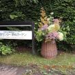 恵泉 蓼科ガーデン