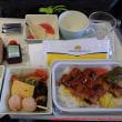中部セントレア→ホーチミン ベトナム航空VN341便の機内食はやっぱり鰻丼