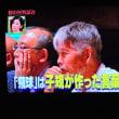 9/22 特待生が俳句甲子園の開成高校と対外試合