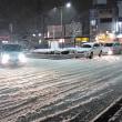 都内に4年ぶりの大雪