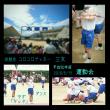 5/19(土)三女 小学校 運動会