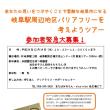 H29.12.7  お知らせ