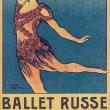 知れば知るほど面白いバレエリュス。ハンブルグバレエ団「ニジンスキー」に向けて。*美バレエ・エクササイズ