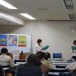 平成30年度消費者団体訴訟制度シンポジウム開催される!