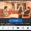 面白い記事みつけました!なんと日本初のIKEAは名古屋だったそうですょ。