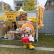 福岡RKB毎日放送ラジオ祭り!