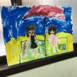 イケミチコ.下町の日曜日絵画教室では、今日も..,.愛がある。