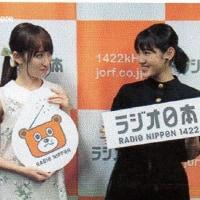 「ラジオ日本、カントリー・ガールズの只今ラジオ放送中!!」第172回 (7/29)