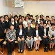 高知県看護連盟の総会に参加しました。若い会長が前向きに頑張ってます。応援するよ!