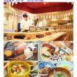 新宿で仕事、地下街に新しくできた寿司屋「北海寿司・うに丸」、ランチ寿司を体験。