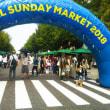グローバルサンデーマーケット横浜
