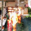 ゼロ磁場西日本一 氣パワー開運引き寄せスポット 5月のお護摩火焔は不思議(5月14日)