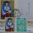 30年前発売「奥の細道」切手の原画展・開催中