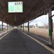 JR北海道石北本線 美幌駅