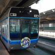 千葉モノレール ✕ 駅メモ