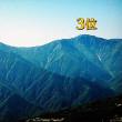山の日SP