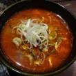 【高円寺のグルメ】炭火焼肉 せんなり ~ユッケジャンスープ~