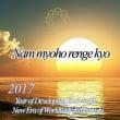 """""""2017 - Ano da Expansão dos Jovens da Nova Era do Kosen-rufu Mundial"""""""