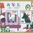 お年玉年賀切手シート2018