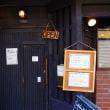 町家カフェは元、米穀店「シュシュファボリ」