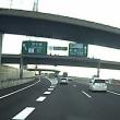 各地で高速道路が開通