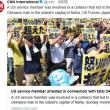 CNN経由の沖縄