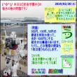 【場合の数】[奈良学園中・2019年]【算数・数学】[受験]【算太・数子の算数教室】