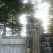 【白麗とのコラボ企画】神社仏閣パワー巡り&金泥で書く写経