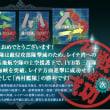 2017秋イベE-4(ゲージ破壊編 その2)(終了)