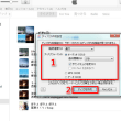 ライブDVDからCDを作るフリーソフト|DVDから抽出した音声ファイルをCDに焼く方法おすすめ