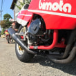 お客様のオートバイ・ビモータKB3です。