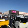 コスモス大矢知店開店