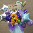 川越市 開店祝いのスタンド花