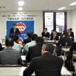 連合下越地協第27回定期総会開催